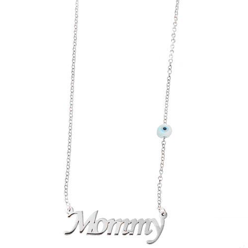 Ασημένιο κολιέ mommy 925