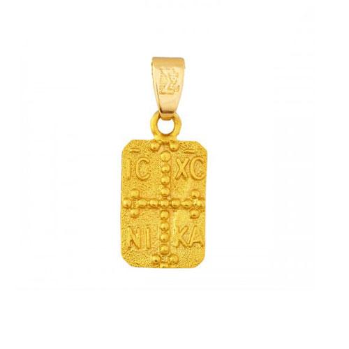 Χρυσό μασίφ φυλαχτό διπλής όψης Κ14