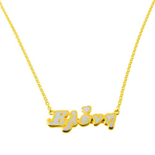 Χρυσό κολιέ όνομα Κ9