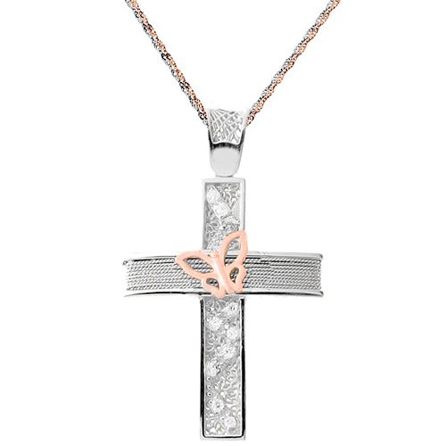 Λευκόχρυσος σταυρός Κ14 με αλυσίδα