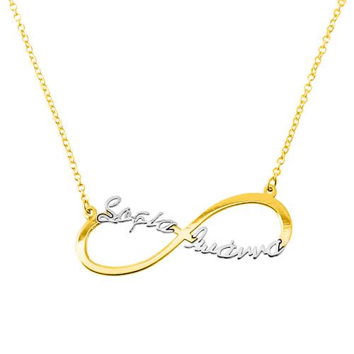 Χρυσό κολιέ άπειρο-ονόματα Κ14